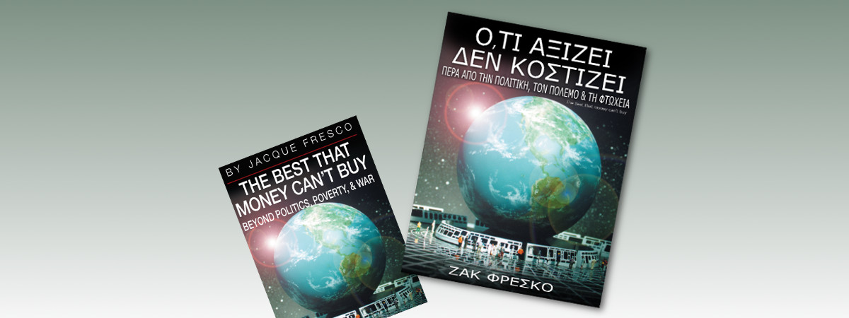 book-otiaksizei.jpg